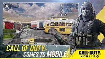 CODM国际服游戏