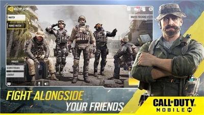 CODM国际服游戏破解版