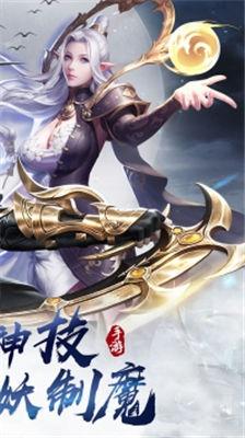 龙征七海OL果盘版游戏最新版