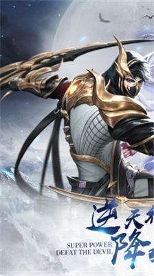 龙征七海OL果盘版游戏