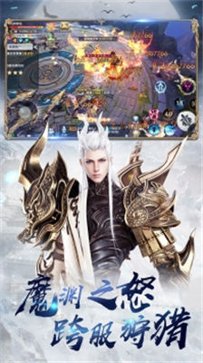 龙征七海OL果盘版游戏下载