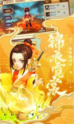 刀剑萌侠果盘版游戏最新版