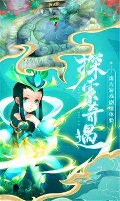 刀剑萌侠果盘版游戏下载