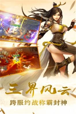 剑羽飞仙游戏最新版