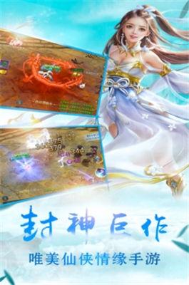 剑羽飞仙游戏下载