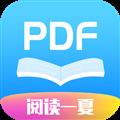 pdf转换器破解版