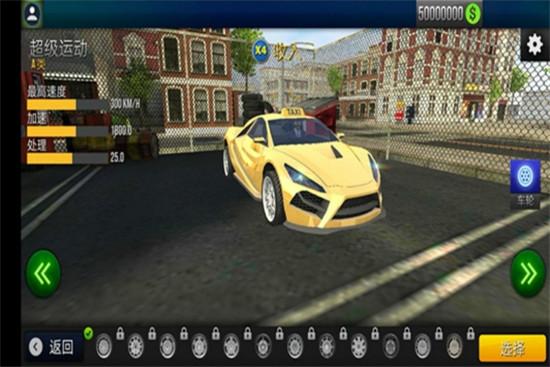 模拟疯狂出租车游戏下载