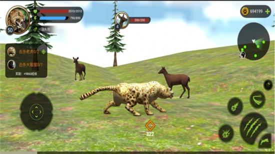 动物模拟器下载