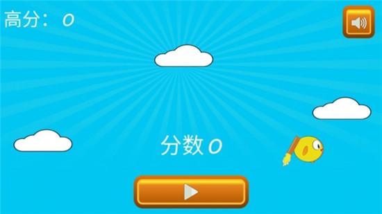 喷气鸡跳跳游戏下载
