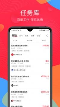 学生港app
