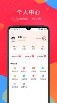 学生港app下载