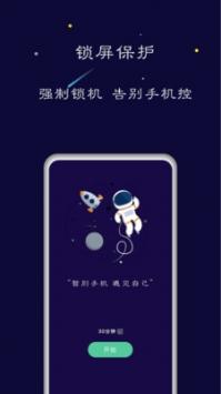 禅定空间app下载