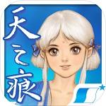 轩辕剑叁外传天之痕游戏