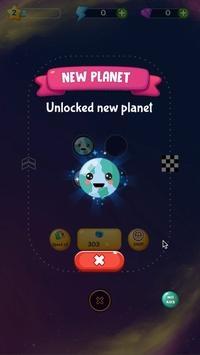 合并行星游戏下载