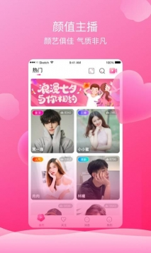 芙蓉app