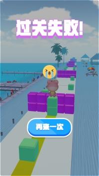 王者跑酷游戏下载