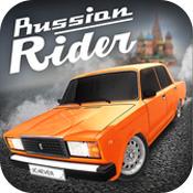 俄罗斯赛车竞速