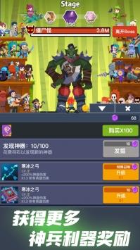 梦幻英雄诀游戏下载