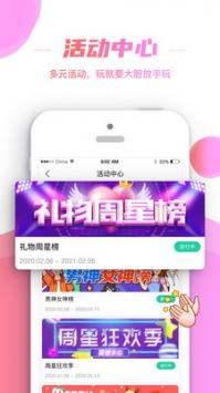 朱贝app下载
