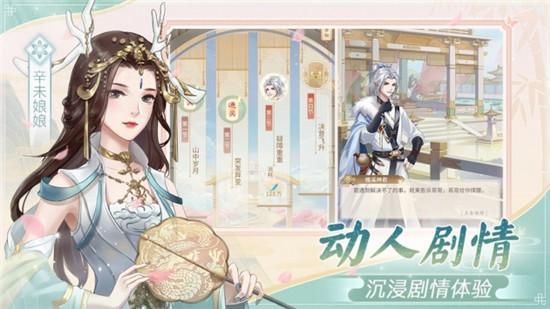仙与仙游游戏下载