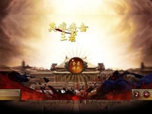 英雄连击王者游戏下载