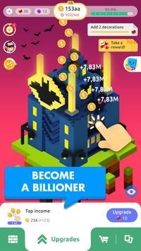 点击塔楼游戏下载
