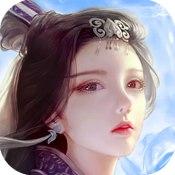 蜀山传奇电脑版游戏