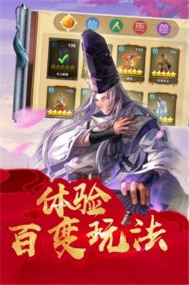 萌神战姬手游九游版下载