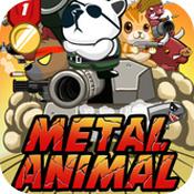 MetalAnimal