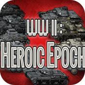 第二次世界大战英雄时代