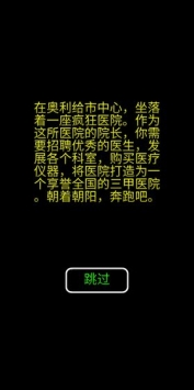 h355_10254101_1