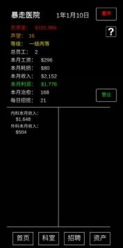 h355_10254101_2