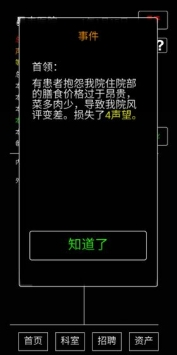 h355_10254101_3