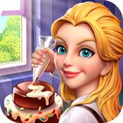 梦幻餐厅物语3D