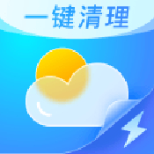 天气日历管家