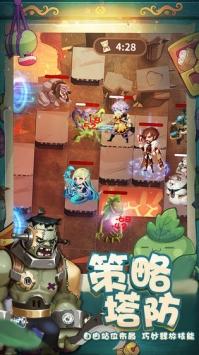 秘境保卫战游戏下载