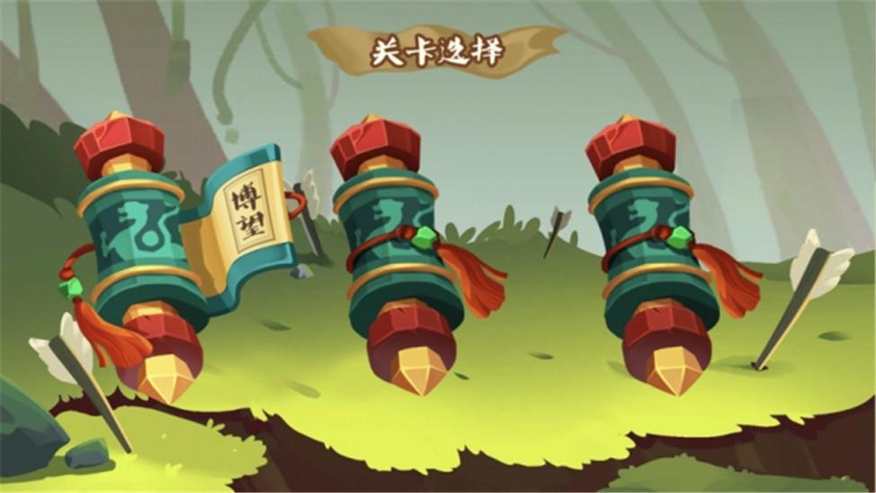 小兵保卫战2游戏