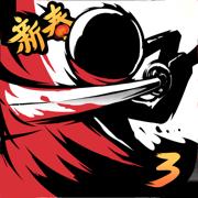 忍者必须死3破解版下载安装