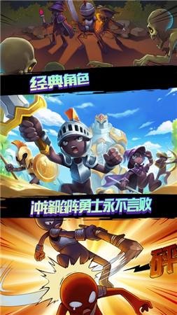 火柴人战争2中文版下载