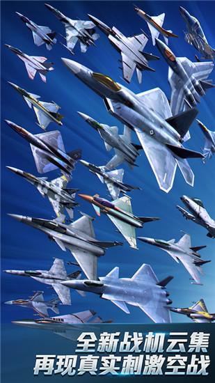 现代空战3d破解免费版