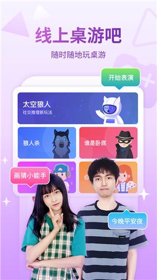 会玩app官方下载