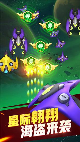空中战机游戏