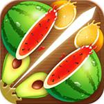 水果切切乐官方游戏下载