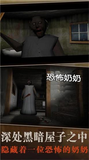 溜出去游戏下载中文