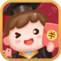 算术小游戏赚钱app