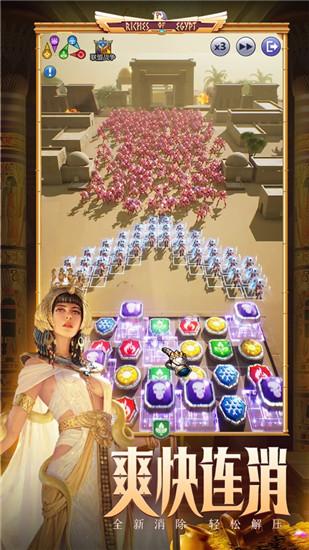 魔龙消消乐游戏下载