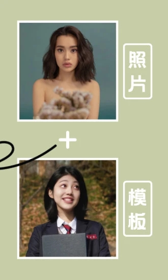 小影app官方