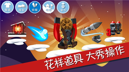 滑雪大冒险中国风无限金币下载