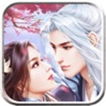 枕上书三生三世2游戏安卓版
