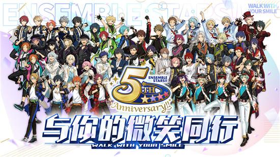 偶像梦幻祭2更新1.6